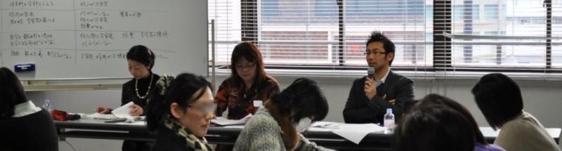 日本語教師向け研修